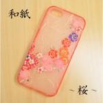 iphone5-和桜1-1