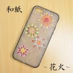 iphone5-花火1-1